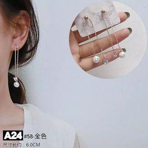 Jewelry - Pearl and rhinestone asymmetrical earrings